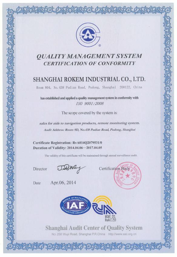 rokem ISO 9001.2008